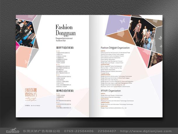 画册设计公司,广告设计公司