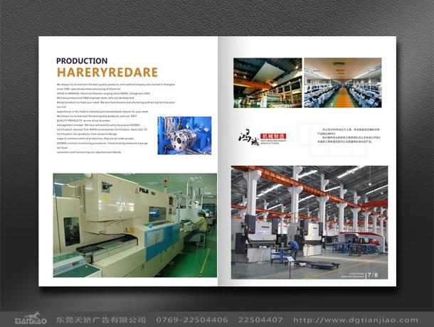 机械logo设计,机械商标设计,机械海报设计,机械产品资料设计