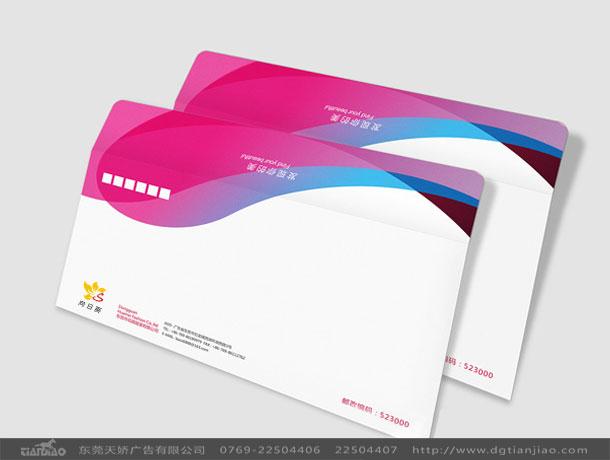东莞标志设计,企业信封设计,vi运用设计