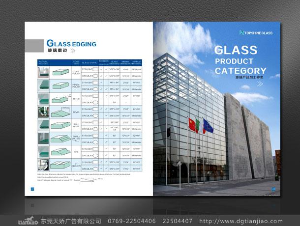 东莞设计公司,东莞画册设计公司,展会型录设计