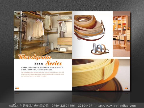 展会画册设计,产品目录设计公司
