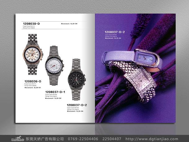 钟表品牌宣传册设计欣赏