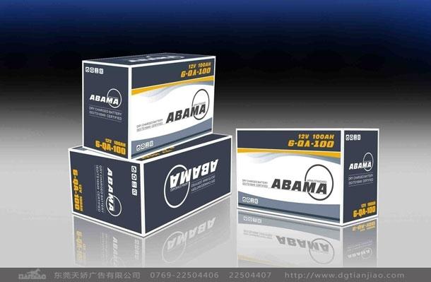 电子产品包装设计-电子产品包装