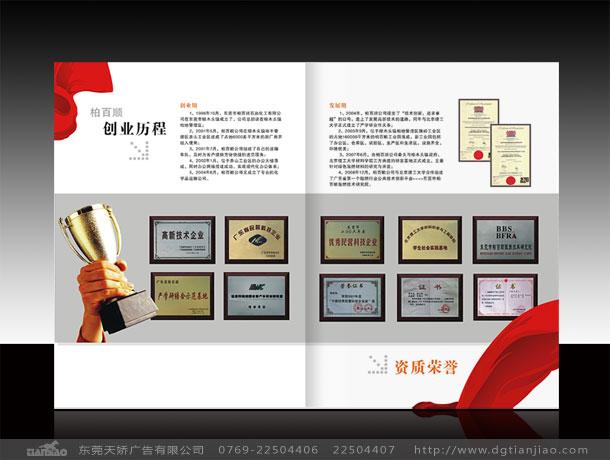 化工型录设计,化工海报设计