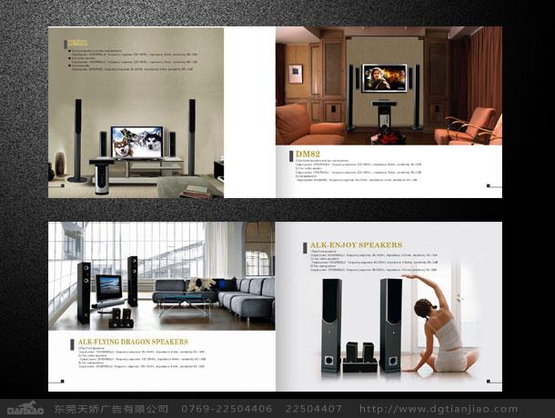 音响企业画册设计,音响说明书设计