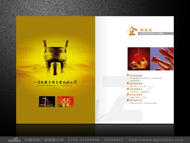 会计事务所宣传册设计,会计事务所海报设计