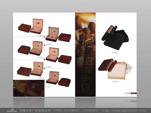 珠宝盒海报设计,珠宝盒产品目录设计
