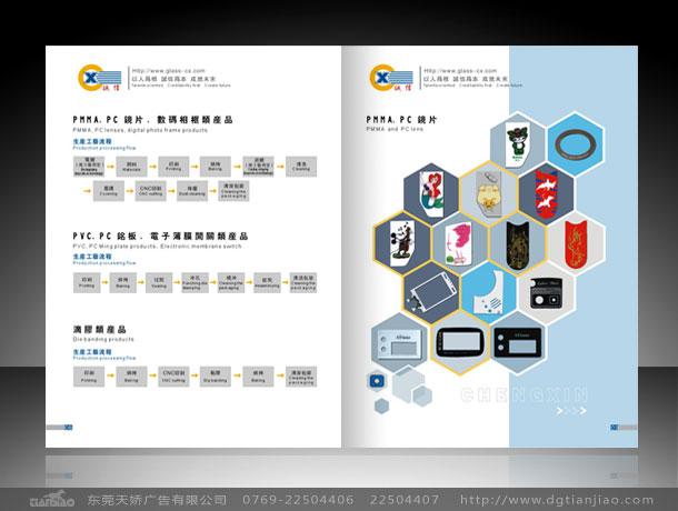 电子宣传册设计,电子产品摄影图片
