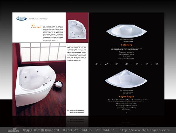 卫浴产品摄影,卫浴精品画册设计