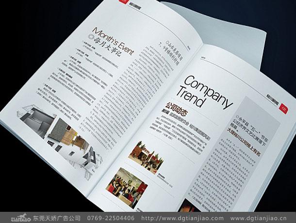 杂志刊物设计内页设计图