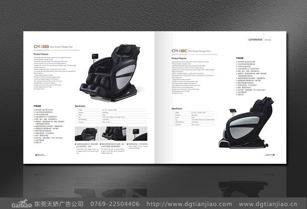 宣传画册设计,产品画册设计,东莞彩页设计,东莞产品目录设计,东莞包装