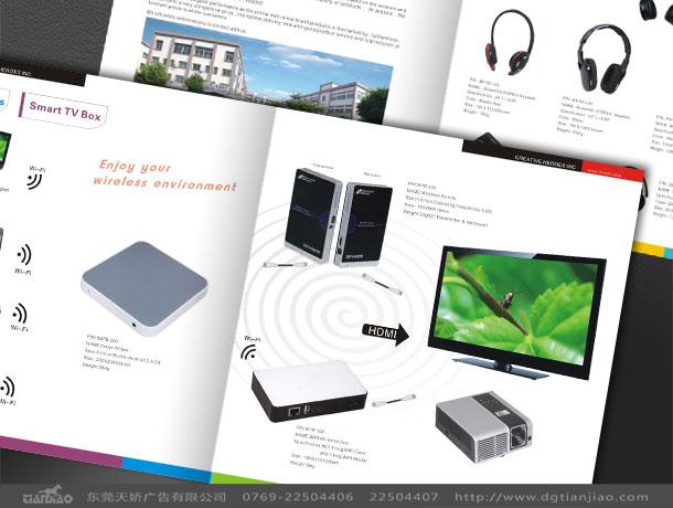 广告公司-东莞广告设计-东莞画册设计-标志设计-包装设计-产品摄影