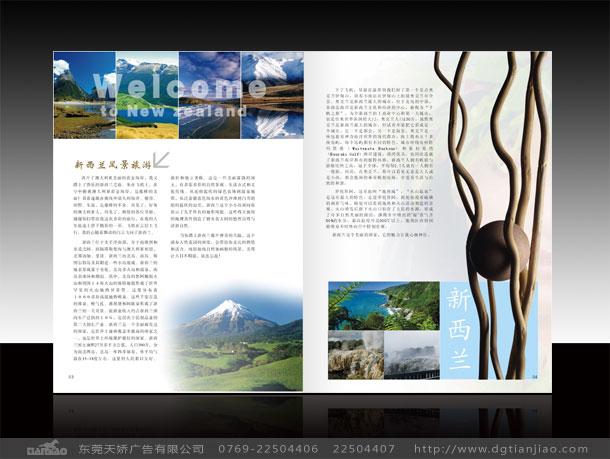 东坑画册设计 东莞东坑画册设计公司专业彩页印刷