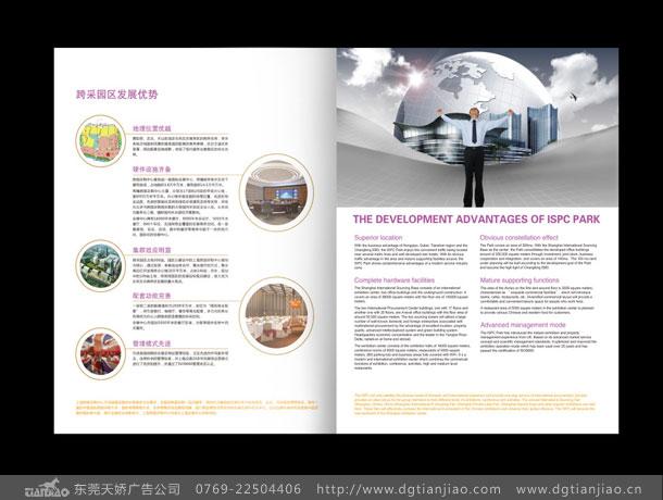 什么是企业画册设计印刷承载物