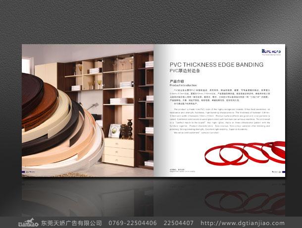 东莞广告设计公司 画册设计印刷特殊装订方法介绍