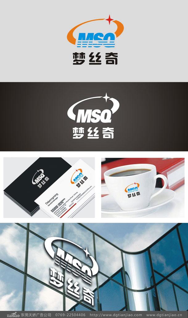 梦丝奇家纺标志设计_家纺品牌logo设计制作