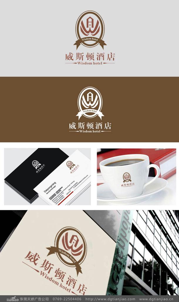 酒店标志设计,商务酒店logo设计说明