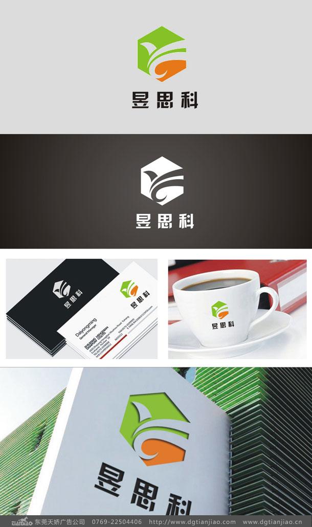 化工标志设计,压铸设备logo设计说明